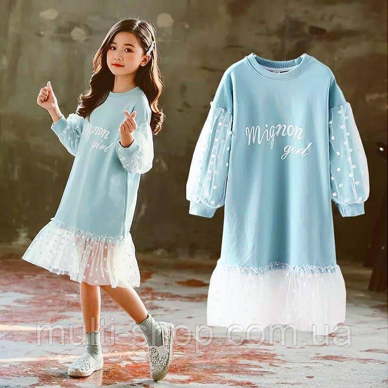 Платье для девочки MG