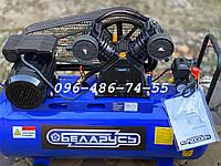 Воздушный ременной компрессор Беларусь 100л 670л/мин 3.8кВт