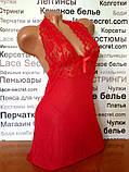 Ажурный пеньюар красный, фото 2