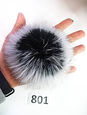Меховой помпон Песец, Заснеженный,  Черный с б/к , 11/13 см, 801, фото 3