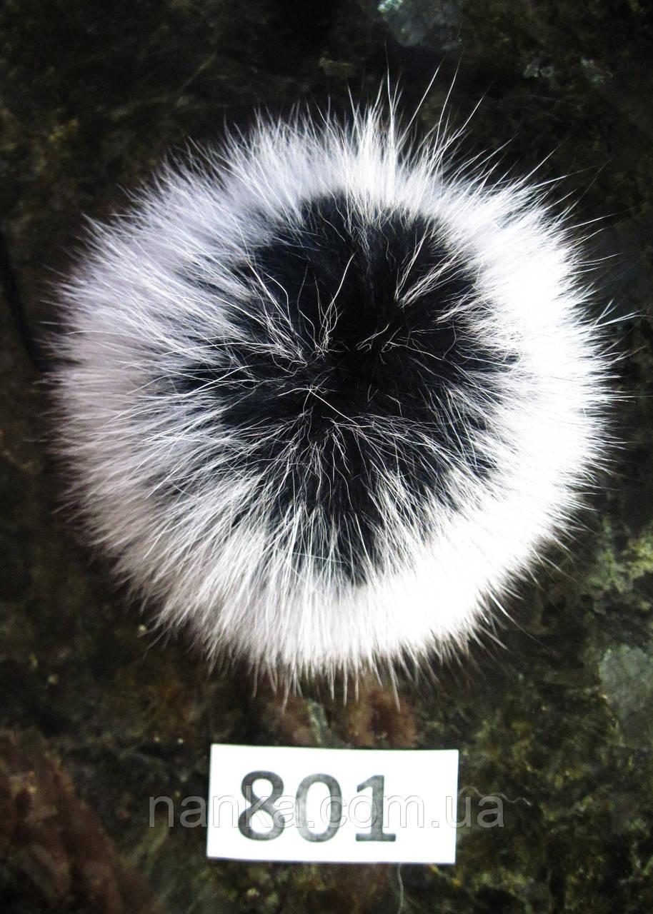 Меховой помпон Песец, Заснеженный,  Черный с б/к , 11/13 см, 801