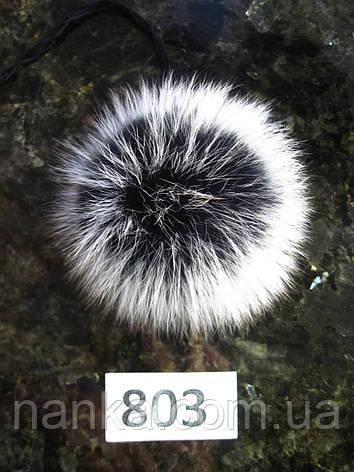 Меховой помпон Песец, Заснеженный,  Черный с б/к , 8/11 см, 803, фото 2