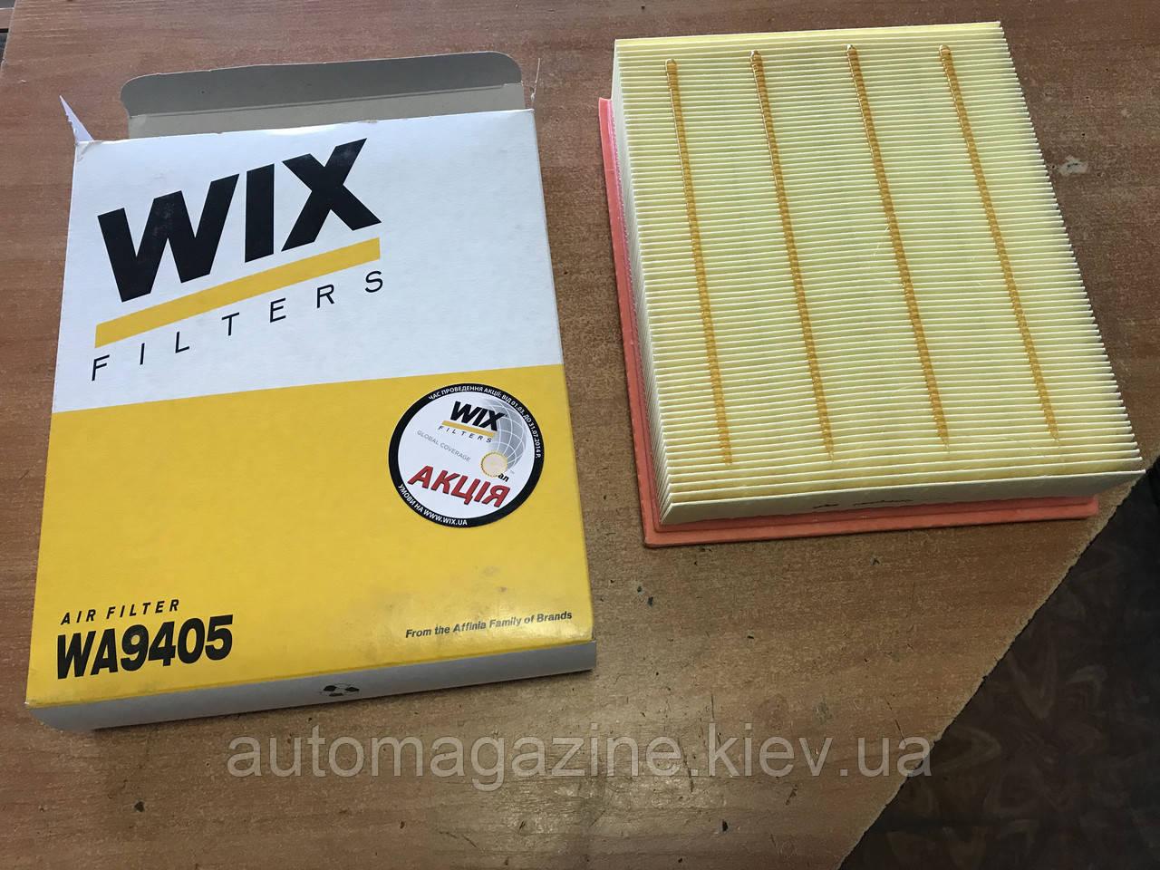 Фильтр воздушный WA 9405