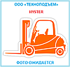 Дизельный погрузчик вилочный 3 тонны Hyster H3.0FT 2014 б/у