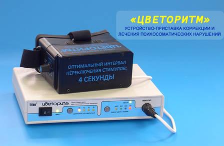 """Пристрій-приставка """"ЦВЕТОРИТМ"""", фото 2"""