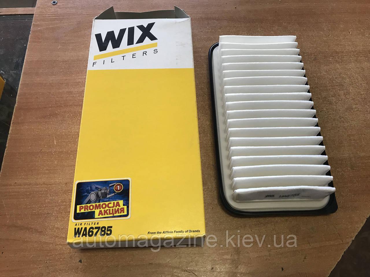 Фильтр воздушный WA 6785 (AP142/3)