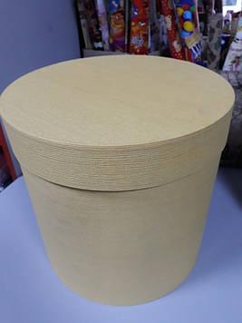 Подарочная коробочка желтая круглая высокая 26 см