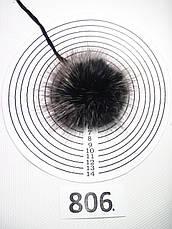 Меховой помпон Песец, Заснеженный,  Черный с б/к , 6/8 см, 806, фото 2