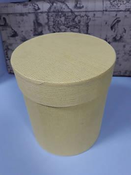 Подарочная коробочка круглая желтая 17 см