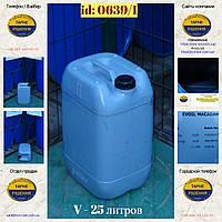 0639/1: Канистра (25 л.) б/у пластиковая ✦ Масло макадамии, фото 1