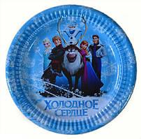 Холодное сердце! Набор тарелок для детского тематического Дня Рождения 10 шт/уп