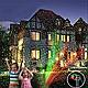 Лазерный проектор Star Shower Laser Light звездный уличный новогодний, фото 5