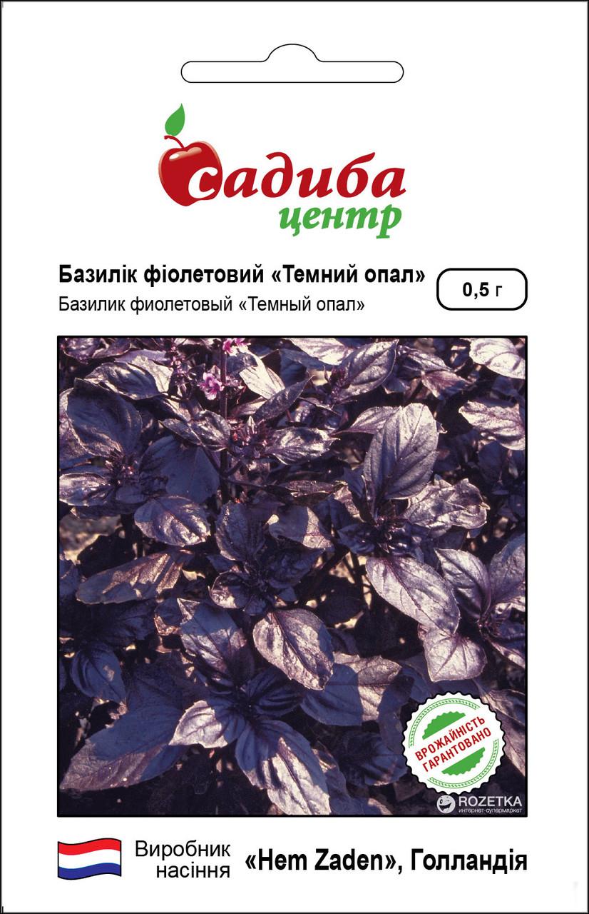 Семена базилик  фіолетовий Темний опал 0,5 г. СЦ