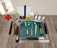 Набор для рукоделия инструменты для работы с кожей leather craft