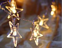 """Оригинальная led гирлянда """"Кристальные звёзды"""" 20 шт."""