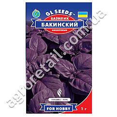 Базилик Бакинский фиолетовый 1 г
