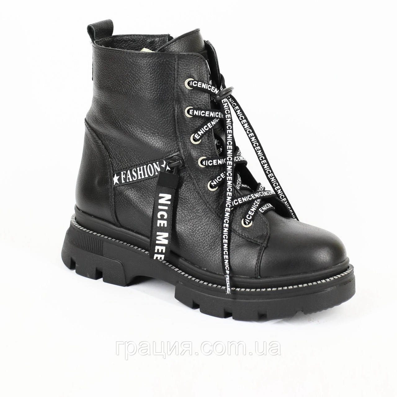 Стильные молодежные зимние ботинки кожаные