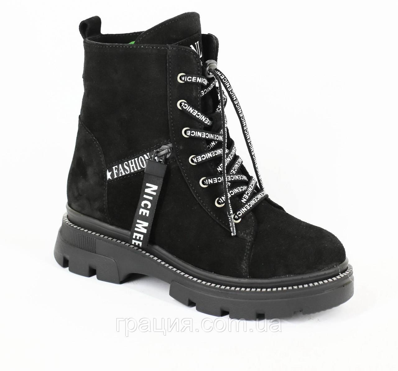 Стильні молодіжні зимові замшеві черевики