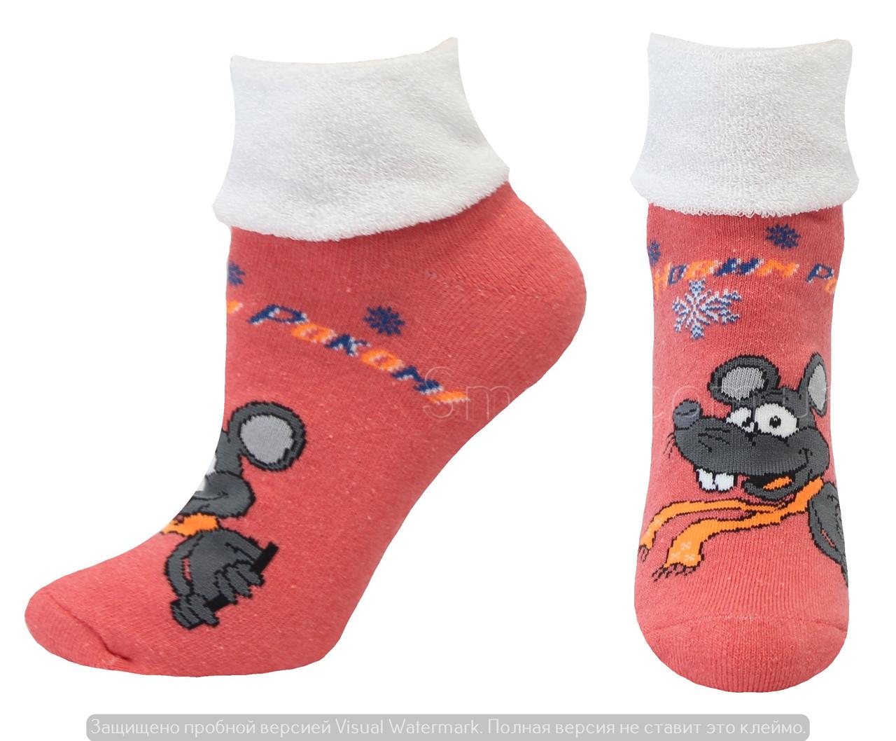 Шкарпетки оптом жіночі махрові з відворотом