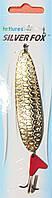Блесна колебалка Silver Fox ELF #1 14g Silver/Gold