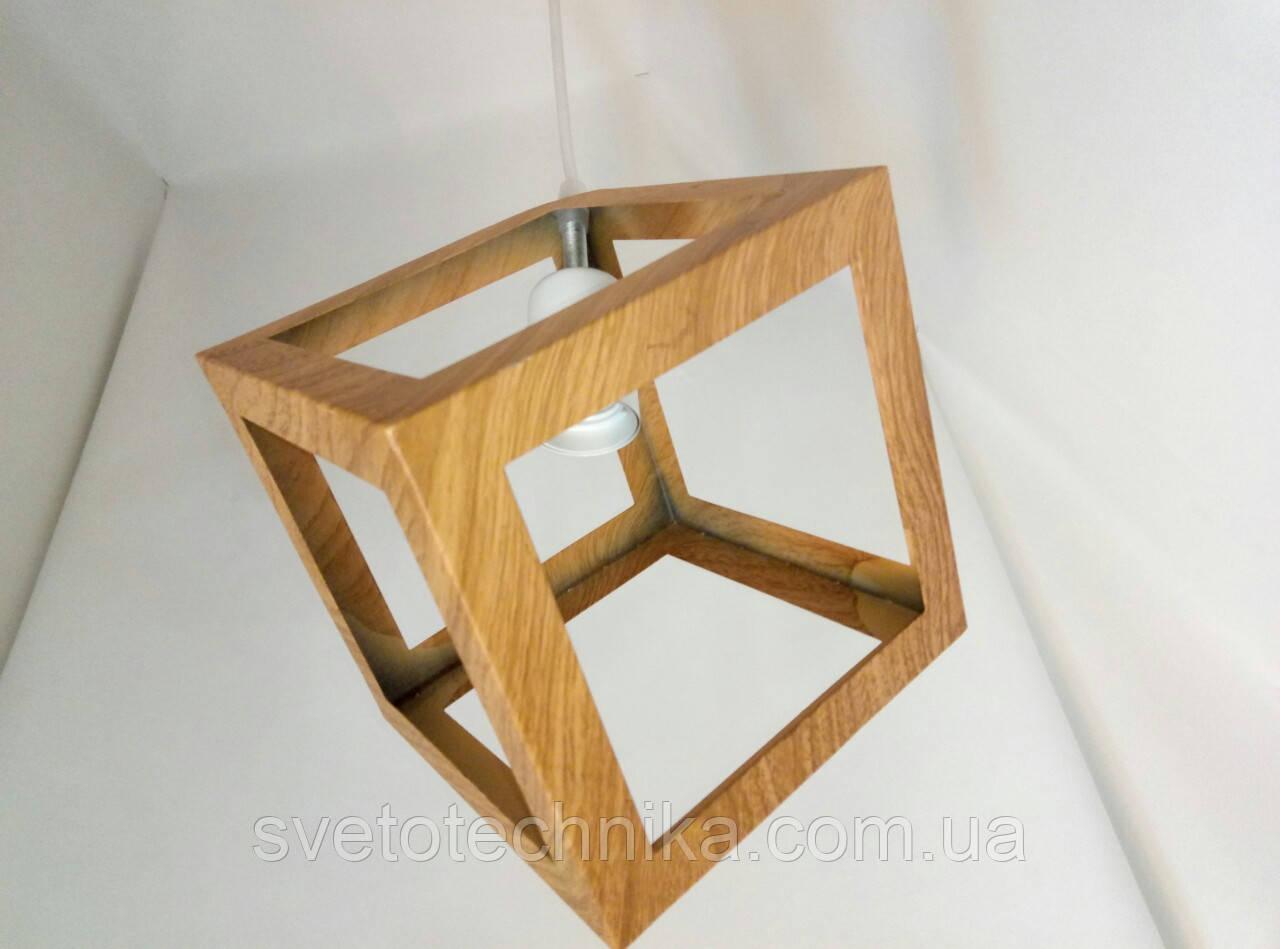 """Подвесной светильник в стиле LOFT """"Куб""""(Цвет дерево)"""