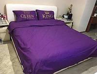 Полуторный  комплект постельного белья фиолетовый