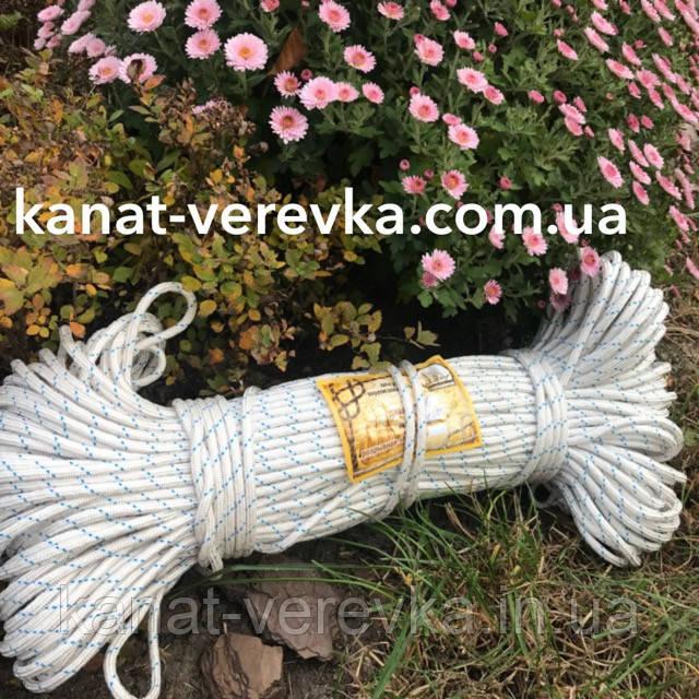 Шнур капроновый 5мм, полиамидный (прочный!)