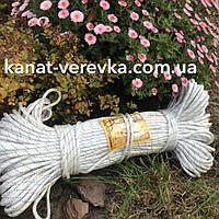 Шнур капроновый 5мм, полиамидный (прочный!), фото 1