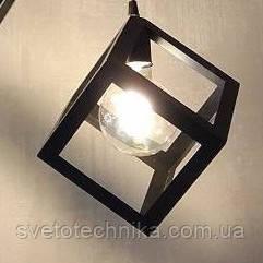 """Подвесной светильник в стиле LOFT """"Куб"""" (Цвет черный)"""