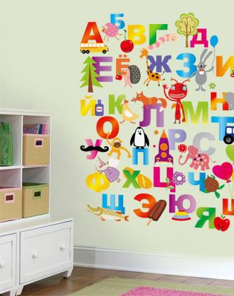 """Детская наклейка на стену  """"Абетка"""""""