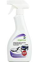 Органічний спрей для миття антипригарних поверхонь, посуду з тефлоновим/керамічним покриттям. Organics