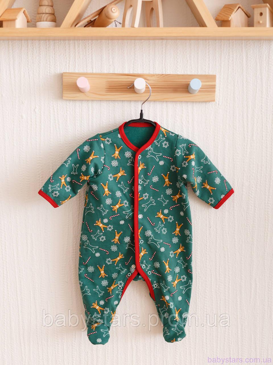 """Человечек на малыша """"Печеньки"""", размеры: 62,68,74,80"""
