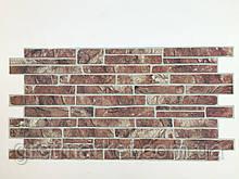Панели ПВХ Регул кирпич Сланец коричневый