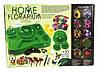 """Безопасный обучающий набор для выращивания растений HFL-01 """"Home Florarium"""", фото 2"""