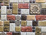 Панелі ПВХ Регул Мозаїка травентіно кориця, фото 5
