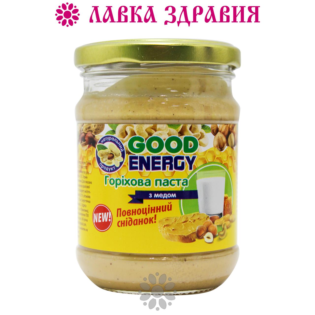 Ореховая паста с медом, 250 г, Good Energy