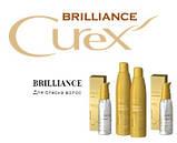 Бальзам-сяйво CUREX BRILLIANCE для всіх типів волосся, 250мл, фото 2
