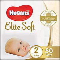 Подгузники детские Huggies Elite Soft 2 (4-6 кг) 50шт