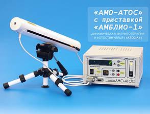 """Аппарат """"АМО-АТОС"""" с приставкой """"АМБЛИО-1"""", фото 3"""