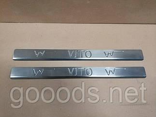 Накладки на пороги Mercedes Vito W638 (96-03)