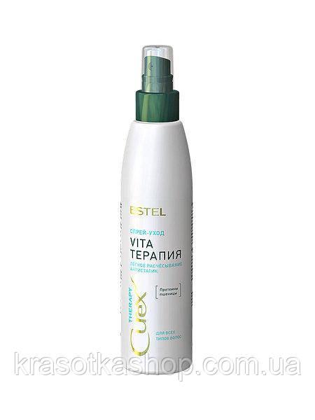 Спрей-догляд для полегшення розчісування волосся CUREX THERAPY, 200мл