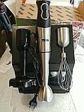 Блендер DSP КМ 1049 6 в 1 300Вт, фото 5