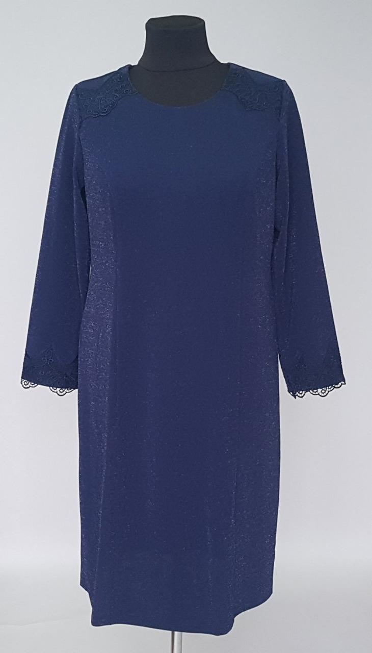 Платье для женщин большого размера