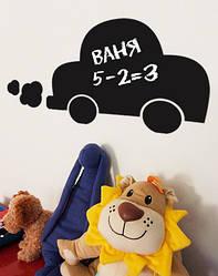 """Дошка для малювання крейдою """"Автомобіль"""""""