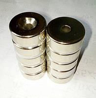 Диск 25х9,5 мм, отверстие 6 мм Сцепление ≈ 10,2 кг 2 шт.