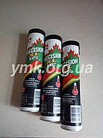 Противозадирная смазка PETRO-CANADA PRECISION XL ЕР2 (КАНАДА) 0,4КГ для дорожных фрез и другой спецт