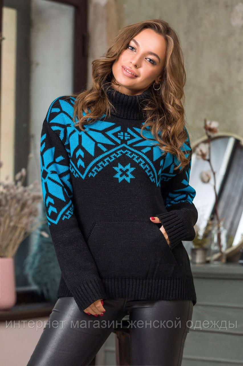 Женский вязаный свитер под горло с зимним принтом оверсайз черный