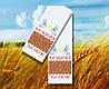 Заготівля для вишивки рушника з нанесеним малюнком (100 % бавовна), 33х200 см