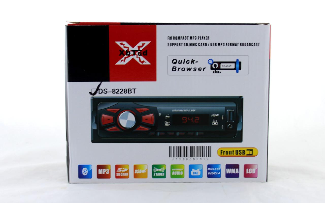Автомобильные магнитолы | Автомагнитола MP3 8228 ISO + BT