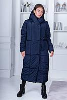 Модное женское пальто на синтепоне 250ой плотности